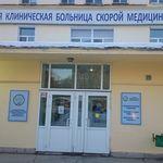 Северная городская больница - Киров
