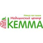 Медицинский центр «Кемма» - Челябинск