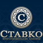 Многопрофильная клиника «Ставко» на Первомайской - Екатеринбург