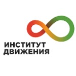 Медицинский центр «Институт движения» - Сыктывкар