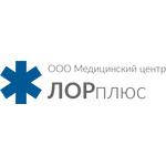 Медицинский центр «Лор Плюс» - Оренбург