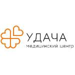 Медицинский центр УДАЧА - Новороссийск