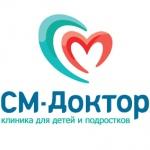 Клиника «СМ-Доктор» - Москва