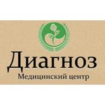 Медицинский центр «Диагноз» - Пенза