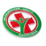 Медицинский центр «Здоровье» - Брянск