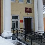 Поликлиника №5 - Орёл