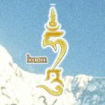 Центр Тибетской медицины - Уфа