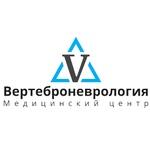 Медицинский центр «Вертеброневрология» - Казань