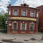 Томская больница СОМЦ ФМБА (филиал №2) - Томск