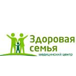 Медицинский центр «Здоровая Семья» - Новосибирск