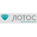 Медицинский центр «Лотос» на Ленина - Челябинск