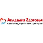 «Академия здоровья» на 30 Лет Победы - Ижевск
