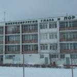 Областная офтальмологическая больница - Саратов