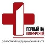 «Областной медицинский центр» - Орёл