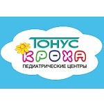 «Тонус Кроха» на Родионова - Нижний Новгород