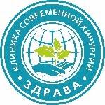 Клиника «Здрава» - Краснодар
