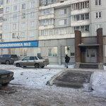 Городская поликлиника №2 - Красноярск