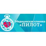 Медицинская клиника «Пилот» - Тверь