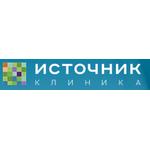 Клиника «Источник» - Челябинск