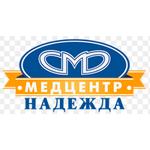 Медицинский центр «Надежда» - Красноярск