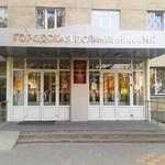 Центр МРТ «Тандем-Мед» - Воронеж