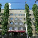 Городская больница №2 Разумовского - Саратов