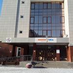 Клиника «Максимед» - Омск