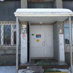 Детское поликлиническое отделение больницы №10 - Самара
