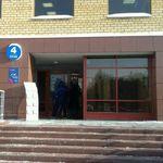 Клиника инновационной медицины «КИМ» - Казань