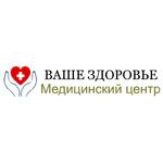 Узи коленного сустава ярославль корсун thumbnail