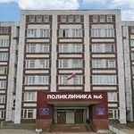 Городская поликлиника №6 - Ульяновск