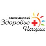 Центр детского здоровья - Липецк