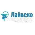 Клиника «Лайвеко» - Красноярск
