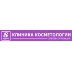 Врачебная косметология «8 чудо» - Челябинск