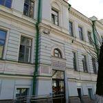 Городская поликлиника №14 - Саратов