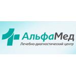 Медицинский центр «АльфаМед» - Новосибирск