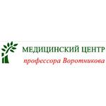 Медицинский центр профессора Воротникова - Ставрополь