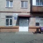 Детская городская поликлиника №7 - Барнаул