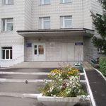 Отделенческая больница РЖД - Кемерово