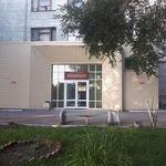 Больница скорой помощи №2 - Новосибирск