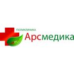 Медицинский центр «Арс медика» - Калининград