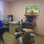 Центр адаптации - Барнаул