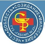 Городская больница скорой медицинской помощи №25 - Волгоград