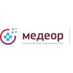 Медицинский центр «Медеор» - Челябинск