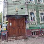 Стоматологическая поликлиника №1 - Томск