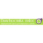Медицинский центр «Диагностика Плюс» - Екатеринбург
