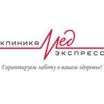 Медицинский центр «МедЭкспресс» - Брянск
