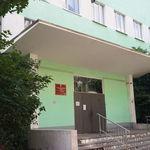 Детская поликлиника №1 - Владимир