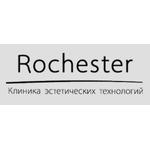 Клиника эстетических технологий «Rochester» - Екатеринбург