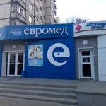Клиника «Евромед» - Белгород